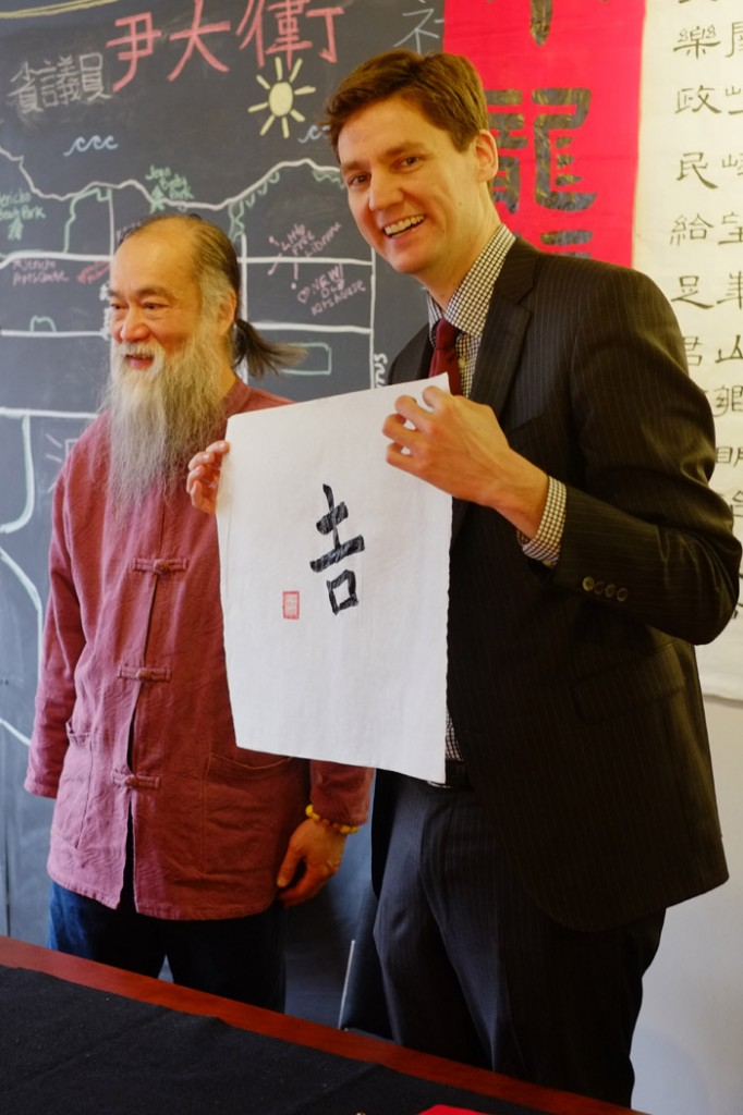 David learning Chinese calligraphy at Lunar New Year