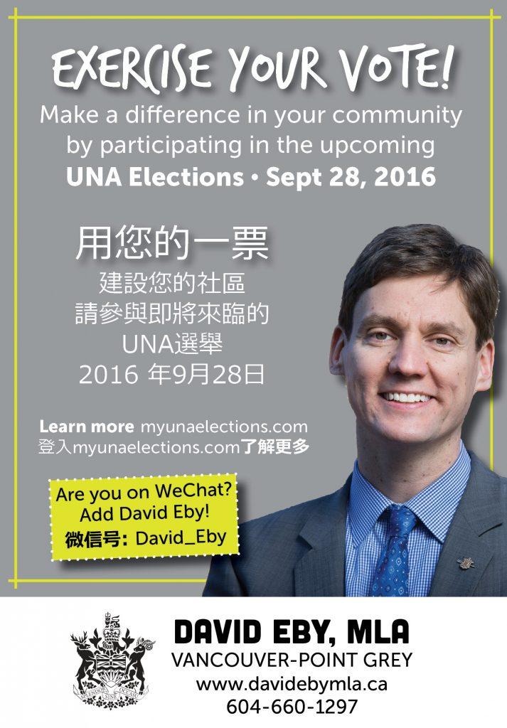 UNA Elections @ University Neighbourhoods Association