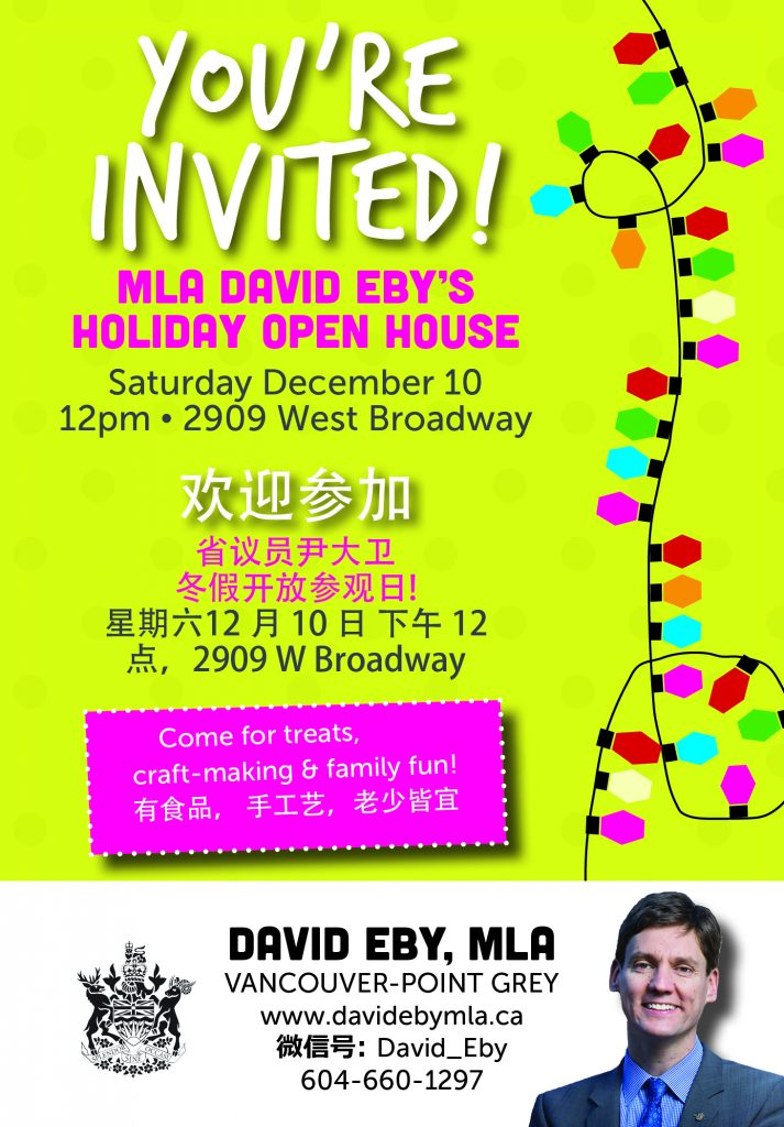 MLA David Eby's Holiday Open House @ Community Office | Vancouver | British Columbia | Canada